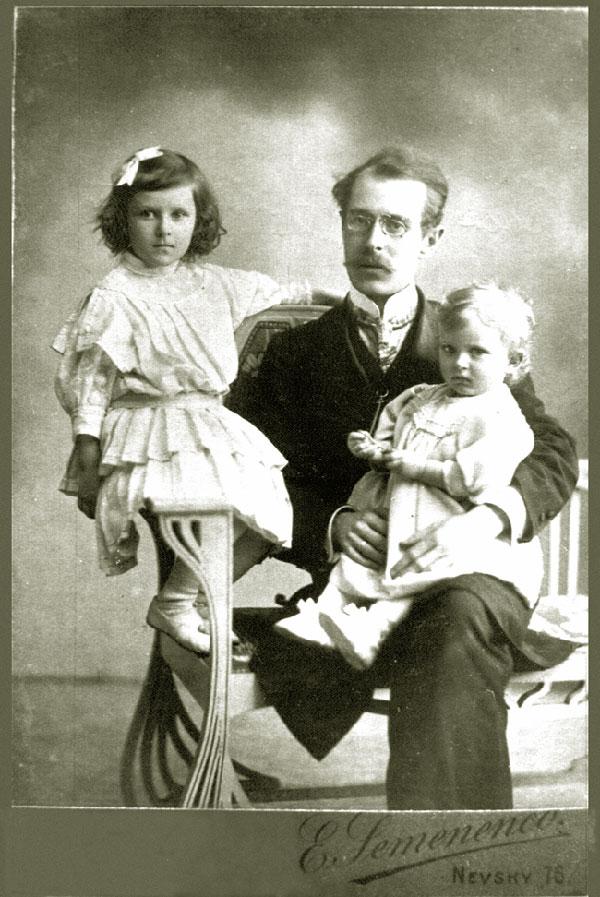 Презентация выставки «Два века петербуржской семьи».