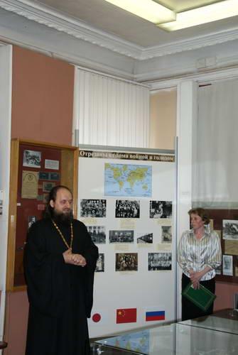 Выставка «Петроградские дети. Путь через Владивосток»
