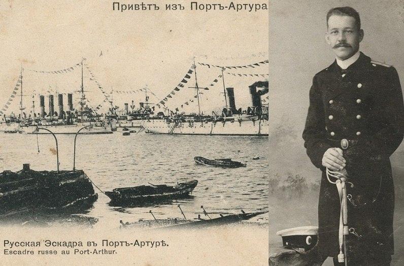 Николай Михайлович Селиверстов. Порт-Артур.