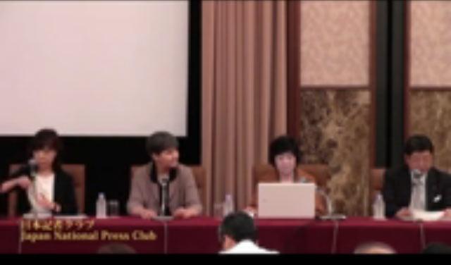 Пресс-конференция Токио 2013.